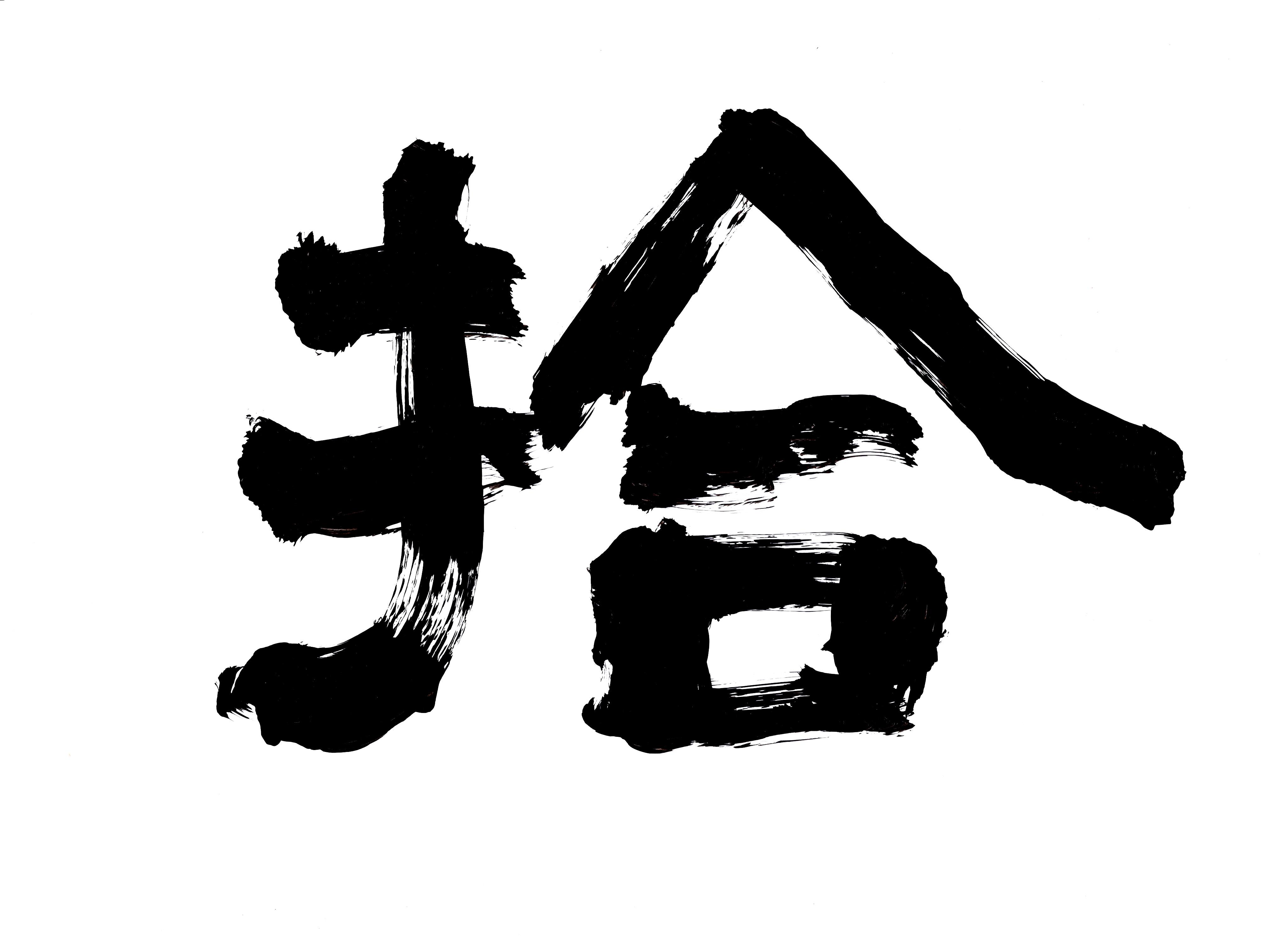 ワリコメッツ拾JPEG
